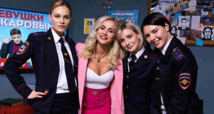 Сериал Девушки с Макаровым 2 сезон, когда дата выхода в 2022