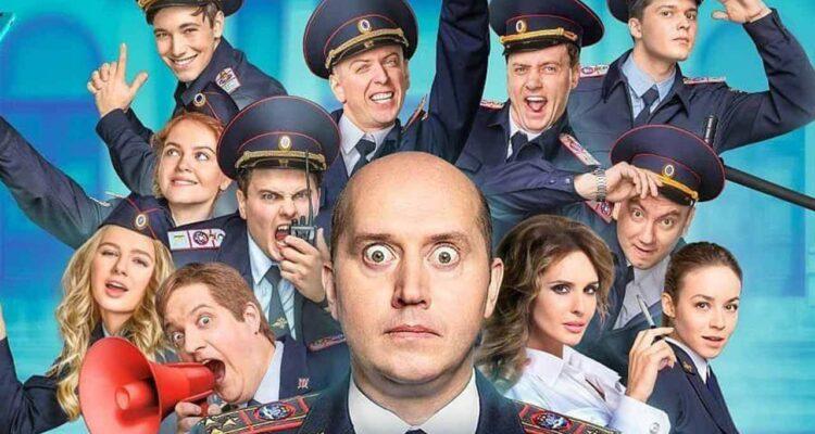 Сериал Полицейский с Рублевки 6 сезон, когда дата выхода в 2021