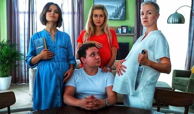 Дата выхода серий 3 сезона в России Триада