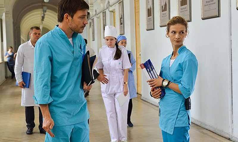 Когда выйдет 3 сезон сериал Тест на беременность