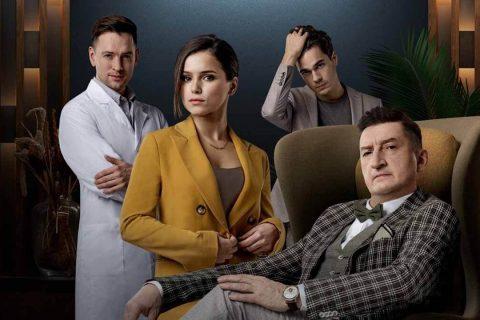 Сериал Гранд 6 сезон, когда дата выхода в 2022